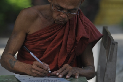 Buddhist Monk in Karen State, Burma (photo by Naomi Duguid)