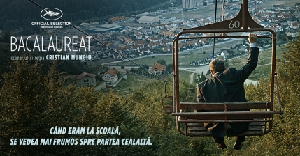 Poster for Mungiu's film Bacalaureat (Graduation) (photo courtesy of Mobra Films)