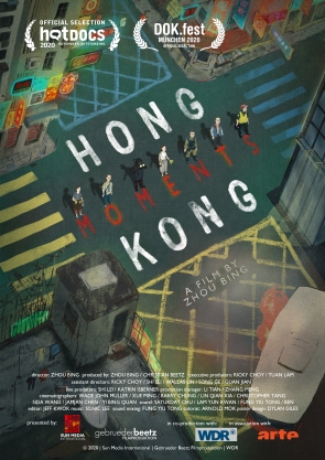 "A poster for ""Hong Kong Moments"" (courtesy of Zhou Bing)"